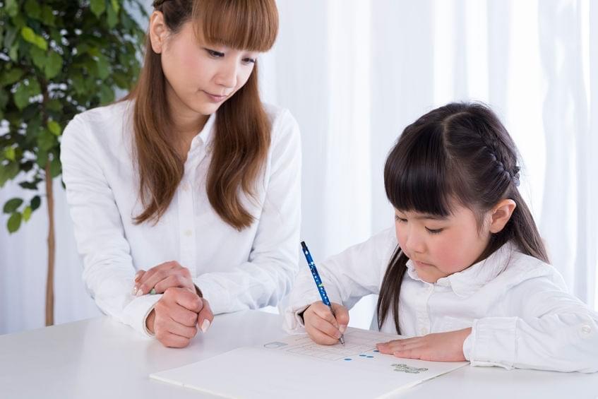 Gaya Belajar yang Tepat Akan Meningkatkan Prestasi Si Kecil